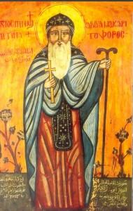 Благословение Св.Макария Великого