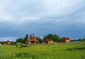 усилиями Московской патриархии