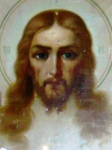 Иисус Христос Господь наш