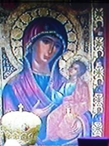 Пресвятая Богородице, спаси нас, грешных